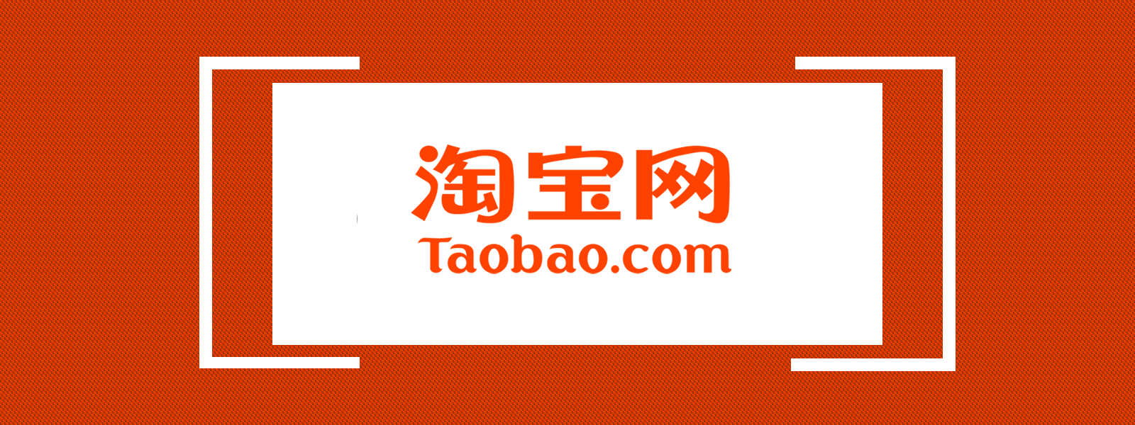 Дропшиппинг с Таобао. Как организовать полноценный дропшиппинг с TaoBao